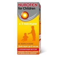 Нурофен для детей суспензия 100 мг|5 мл, 100 мл, клубника