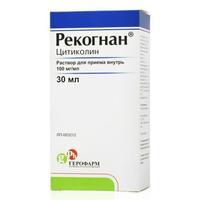 Рекогнан раствор для приема внутрь 100 мг/мл 30 мл флакон 1 шт.
