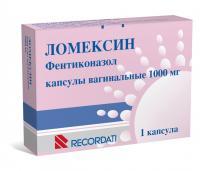 Ломексин капсулы вагинальные 1000 мг, 1 шт