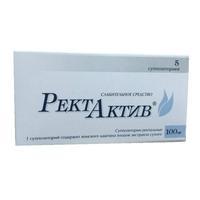 РектАктив суппозитории ректальные 100 мг 5 шт.