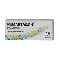 Ремантадин таблетки 50 мг, 20 шт.