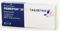 Ремерон таблетки 30 мг, 10 шт.