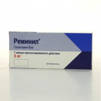 Реминил капсулы ретард 8 мг, 7 шт.