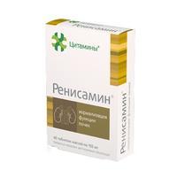 Ренисамин таблетки 10 мг, 40 шт.