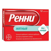 Ренни таблетки мятные без сахара 12 шт.