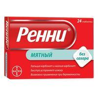 Ренни таблетки мятные без сахара 24 шт.