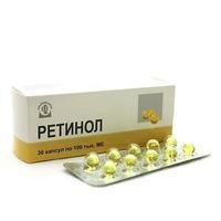 Ретинол капсулы 100000 МЕ, 30 шт.