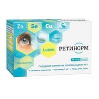 Ретинорм капсулы 500 мг 30 шт.