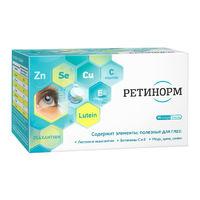 Ретинорм капсулы 500 мг 90 шт.