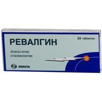 Ревалгин таблетки, 20 шт.