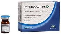 Резокластин фс флакон, 4 мг