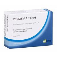 Резокластин концентрат для приготовления р-ра для инфузий флакон 4 мг/5 мл