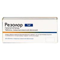 Резолор таблетки 1 мг, 28 шт.
