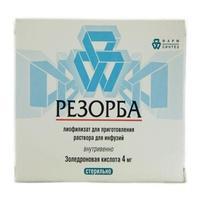 Резорба лиоф. для р-ра для инфузий 4 мг+вода д/инъекц. 5 мл+натрия хлорид 100мл уп.