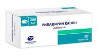 Рибавирин Канон капсулы 200 мг 30 шт.