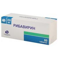 Рибавирин Канон капсулы 200 мг 60 шт. 60 шт.