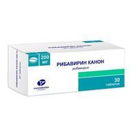 Рибавирин Канон таблетки 200 мг 30 шт.