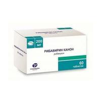 Рибавирин Канон таблетки 200 мг 60 шт.