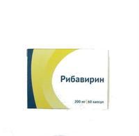 Рибавирин капсулы 200 мг, 60 шт.
