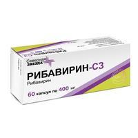 Рибавирин-СЗ капсулы 400 мг, 60 шт.