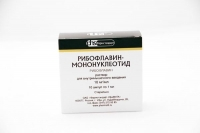 Рибофлавин-мононуклеотид ампулы 1%, 1 мл, 10 шт.
