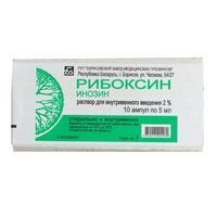 Рибоксин 2% 5мл n10 амп