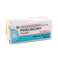 Рибоксин таблетки 200 мг, 50 шт.