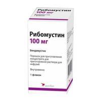 Рибомустин флакон, 100 мг