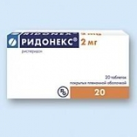 Ридонекс таблетки 2 мг, 20 шт.