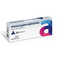 Римантадин Авексима таблетки 50 мг 20 шт.