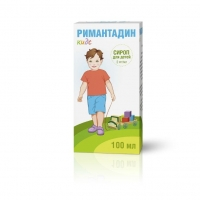Римантадин Кидс сироп 2 мг/мл 100 мл
