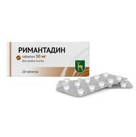 Римантадин (ремантадин) таблетки 50 мг 20 шт.