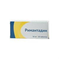 Римантадин таблетки 50 мг 20 шт.