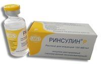 Ринсулин Р р-р для инъекций 100 МЕ/мл флакон 10 мл упак.