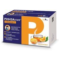 Ринзасип с витамином С порошок для р-ра для приема внутрь Апельсин 5 г саше 10 шт.