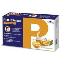 Ринзасип с витамином С порошок для р-ра для приема внутрь Апельсин 5 г саше 5 шт.