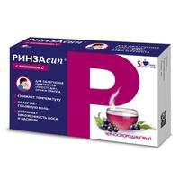 Ринзасип с витамином С порошок для р-ра для приема внутрь Черная смородина 5 г саше 5 шт.