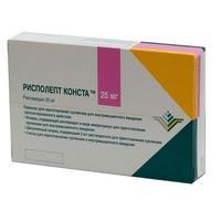 Рисполепт конста флакон, 25 мг