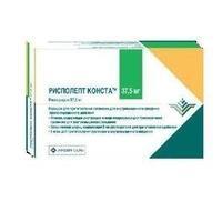 Рисполепт конста флакон, 37.5 мг