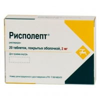 Рисполепт таблетки 2 мг, 20 шт.