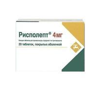 Рисполепт таблетки 4 мг, 20 шт.
