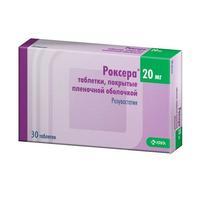 Роксера таблетки 20 мг, 30 шт.