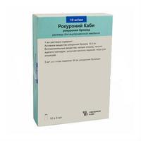 Рокуроний Каби р-р для в/вен. введ. 10 мг/мл 5 мл флаконы 10 шт.