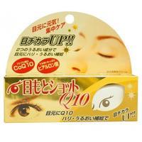 Roland крем для кожи вокруг глаз против морщин с коэнзимом Q10 20 г