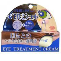 Roland крем для зоны вокруг глаз увлажнение сияние упругость 20 г