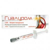 Гиалуром шприц 15 мг/2 мл, 1 шт.