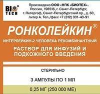 Ронколейкин р-р для инфузий и п/кожн. введ. 0,25 мг/мл ампулы 1 мл . 3 шт.