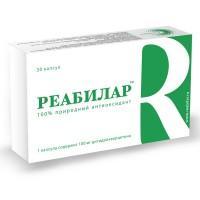 Реабилар капсулы 100 мг, 30 шт.