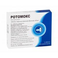 Ротомокс таблетки покрыт.плен.об. 400 мг 5 шт. упак.