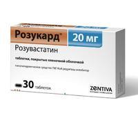 Розукард таблетки покрыт.плен.об. 20 мг, 30 шт.